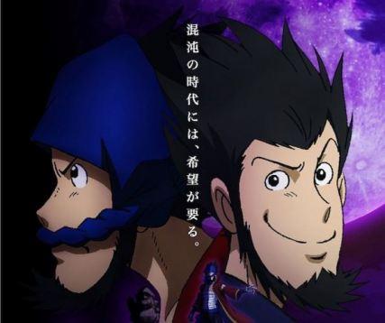 BakumatsuGijindenRoman