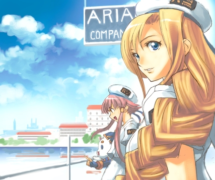 Aria45